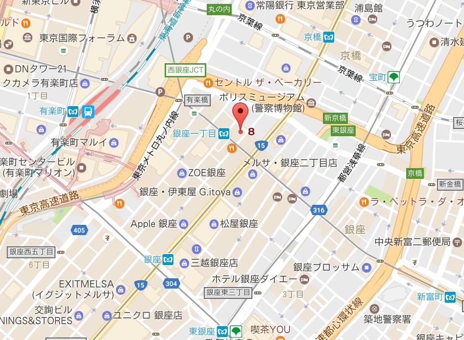 東京銀座スキンケアクリニックのアクセス