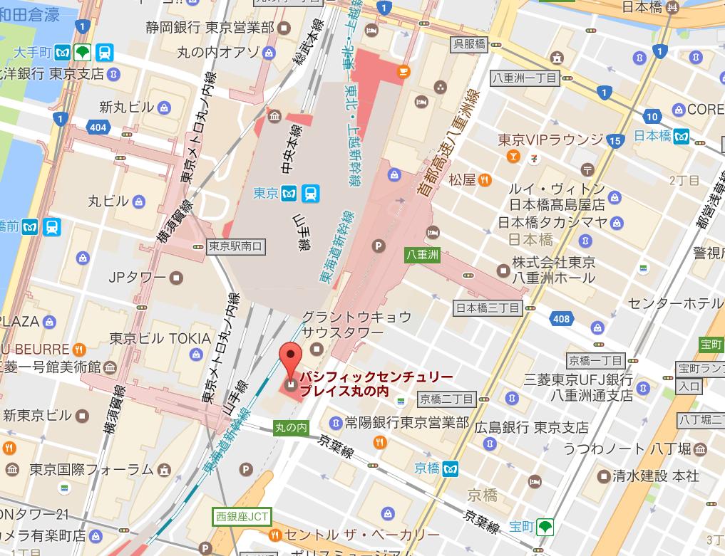 ウィメンズヘルスクリニック東京アクセス