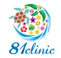 81clinic