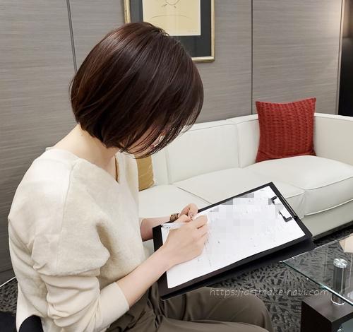 アートメイクギャラリー体験口コミ-問診票