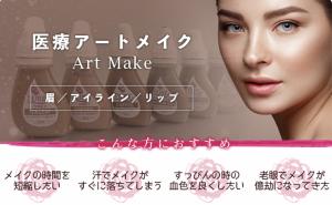円山公園皮膚科形成外科